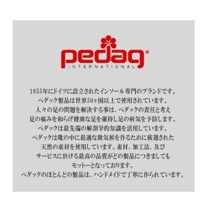 インソール ペダック ハイライフ Art-171 pedaq HIGI LIFE つま先用インソール サンダル・パンプス 女性用|lib-ys|02