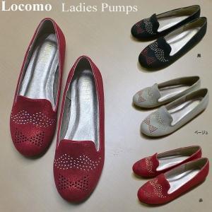パンプス Locomo ローヒール ぺたんこパンプス KC2068 レディース【QJQJ-10tc】●|lib-ys