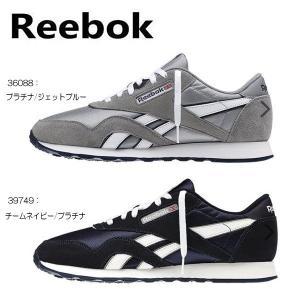 リーボック クラシック ナイロン 36088/39749 Reebok CL NYLON メンズ スニーカー 靴 シューズ 【QGQG-28pjfp】●|lib-ys