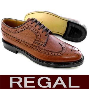 リーガル 靴 メンズ ビジネスシューズ REGAL 2235 BR|lib-ys