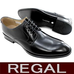 リーガル メンズ ビジネス シューズ REGAL 810R|lib-ys