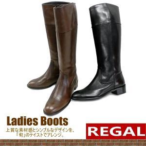 リーガル REGAL ロングブーツ F32C 本革 レディース ロング ジョッキー ブーツ ladies boots|lib-ys
