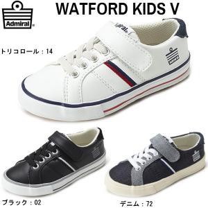アドミラル スニーカー キッズ コレクション ワトフォード キッズ Admiral WATFORD KIDS V SJAD1514KV|lib-ys