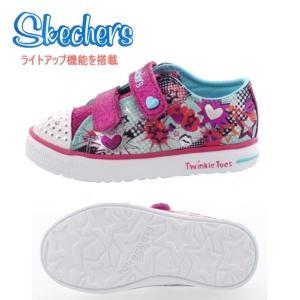 スケッチャーズ ベビー キッズ スニーカー ライトアップ機能搭載 [10608N] 光る靴 SKECHERS Twinkle Toes Twinkle Breeze-Pop-Tastic 女の子【PIPI-28rptt】●|lib-ys