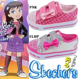 スケッチャーズ キッズ 光る靴 スニーカー SKECHERS 10284N lib-ys