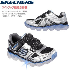 スケッチャーズ ベビー キッズ スニーカー ライトアップ機能搭載 スニーカー [90520N] 光る靴 Skech Air Lightz|lib-ys