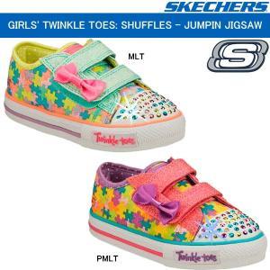 スケッチャーズ キッズ 光る靴 スニーカー SKECHERS 10373N Twinkle toes Shuffles Jumpin Jigsaw lib-ys