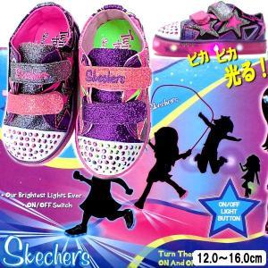 スケッチャーズ ベビー キッズ 光る靴 SKECHERS 10381N Twinkle toes Boogie Lights Star Stuff 子供靴 スニーカーベビーシューズ lib-ys