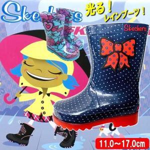 スケッチャーズ 光る レインブーツ SKECHERS 10425N ベビー キッズ Twinkle toes Boogie Lights Star Stuff 長靴 子供靴|lib-ys