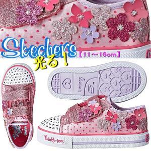 スケッチャーズ キッズ 光る靴 スニーカー SKECHERS Shuffles-Pretty Blossms 10472N Twinkle toes by Skechers 子供靴 ベビー シューズ 女の子|lib-ys