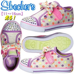スケッチャーズ キッズ 光る靴 スニーカー SKECHERS Chit Chat-Flighty Flare 10468N Twinkle toes by Skechers 子供靴 ベビー シューズ 女の子 lib-ys