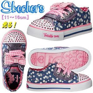 スケッチャーズ キッズ 光る靴 スニーカー SKECHERS Shuffles-Daisy Dotty 10469N Twinkle toes by Skechers 子供靴 ベビー シューズ 女の子|lib-ys