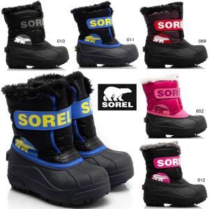 ソレル キッズ スノー ブーツ SOREL NC1877 防寒ブーツ【PJPJ-24rhrn】●|lib-ys