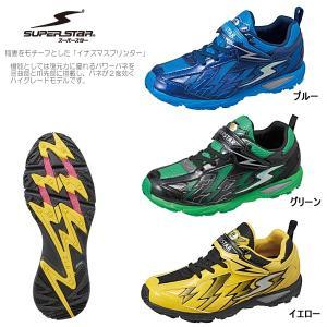 スーパースター バネのチカラ 靴 男の子 パワーバネ SUPER STAR SS J674 キッズ ジュニア 靴 通学靴 スニーカー|lib-ys