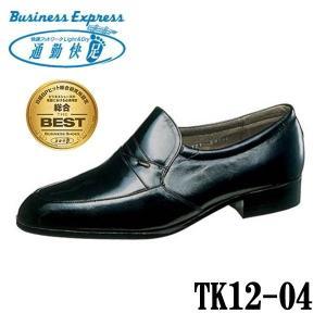 メンズビジネスシューズ 通勤快足 通勤快足 TK12-04 ブラック 通勤靴 タフソール アサヒ ASAHI 日本製 4E 幅広【PLPL-63fb】○|lib-ys