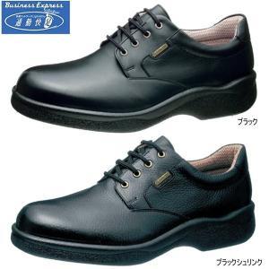 濡れない 蒸れにくい 滑りにくい メンズビジネスシューズ 通勤快足 TK32-48 ブラック 通勤靴 撥水 防水 ゴアテックス アサヒ ASAHI 日本製 4E|lib-ys