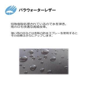 濡れない 蒸れにくい 滑りにくい メンズビジネスシューズ 通勤快足 TK32-48 ブラック 通勤靴 撥水 防水 ゴアテックス アサヒ ASAHI 日本製 4E|lib-ys|04