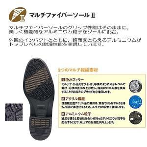 濡れない 蒸れにくい 滑りにくい メンズビジネスシューズ 通勤快足 TK32-48 ブラック 通勤靴 撥水 防水 ゴアテックス アサヒ ASAHI 日本製 4E|lib-ys|06