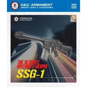 G&G ARMAMENT 【G&Gアーマメント】【G&G電動ガン】SSG-1【EGC-SSG-001...