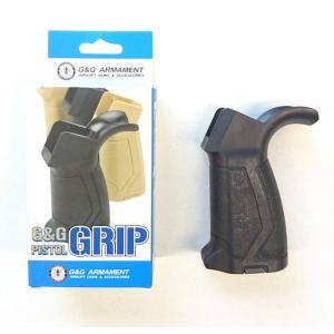 G&G G-03-195  GOG Pistol Grip - V2|liberator