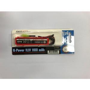 G&G G-11-041  G-Power Li-Po Battery11.1V  1100mAh (Three-piece)  (リポバッテリー)  (サドル) liberator