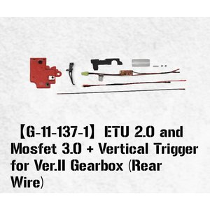 新発売!! G&G G-11-137-1  ETU 2.0 and Mosfet 3.0 + Vertical Trigger for Ver.II Gearbox (Rear Wire)|liberator