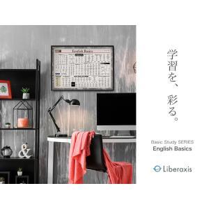 Ver.2.0 視認性UP! English Basics ポスター インテリアにしたくなる教材 英語基礎編 A2 420×594