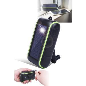 チャージックミニ LiberFlyer ソーラーチャージャー モバイルバッテリー 太陽光充電 手回し...