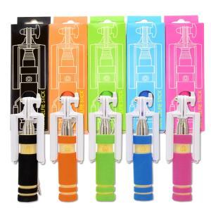 ミニセルカ棒 iphone 自撮り棒 有線 電波法違反なし 5カラー|liberta-shop