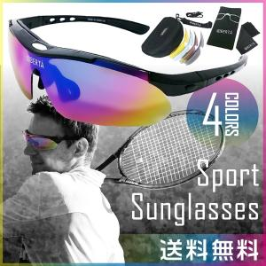 スポーツサングラス 偏光サングラス 野球 メンズ レディース 偏光レンズ 交換用レンズ5枚
