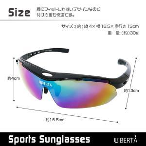 スポーツサングラス 偏光サングラス ゴルフ 釣...の詳細画像2
