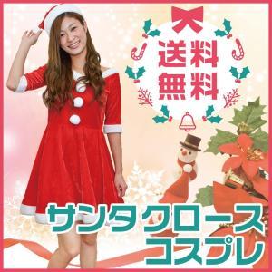 サンタ コスプレ ワンピース 帽子 セット レディース クリスマス 衣装|liberta-shop