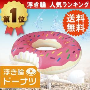浮き輪 浮輪 フロート ドーナツ 大人用 100cm 日本語取扱説明書 ピンク|liberta-shop