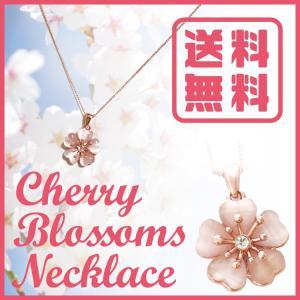 桜 さくら ネックレス アクセサリー レディースネックレス ギフト ピンク ギフトボックス|liberta-shop