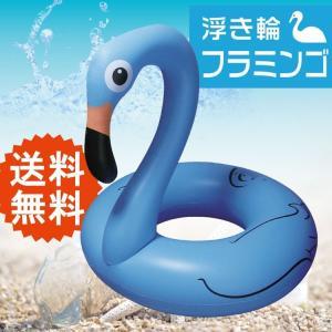 浮き輪 浮輪 フロート フラミンゴ 大人用 100cm 製品証明書 ブルー|liberta-shop
