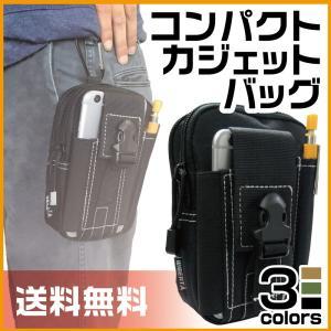 ベルトポーチ コンパクトガジェットバッグ ベルトバッグ ウエスト メンズ|liberta-shop