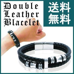 レザーブレスレット ブレスレット メンズ 革 ダブル レザーバングル|liberta-shop