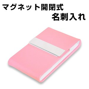 名刺入れ 名刺ケース カードケース メンズ レディース カード入れ スリム|liberta-shop