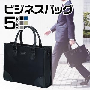 ビジネスバッグ カバン 鞄 A4 メンズ トート ショルダー 2WAY PCバッグ|liberta-shop