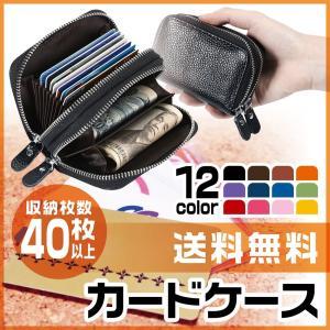 カードケース カードホルダー 本革 ジャバラ メンズ レディース 40枚 タイプA|liberta-shop