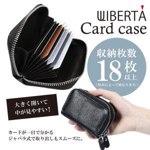 カードケース カードホルダー 本革 ジャバラ メンズ レディース スリム タイプB|liberta-shop