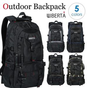 バックパック 大容量 アウトドア 登山 リュック 旅行 メンズ レディース|liberta-shop