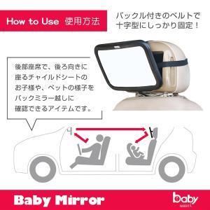 ベビーミラー インサイトミラー 鏡 車用 車内...の詳細画像2