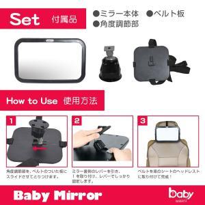 ベビーミラー インサイトミラー 鏡 車用 車内...の詳細画像4