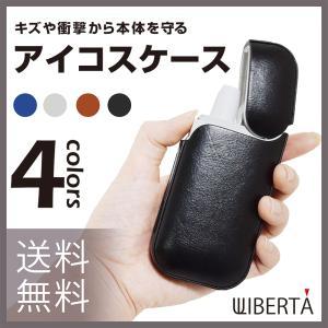 iQOS アイコス ケース ホルダー カバー PUレザー 革 収納|liberta-shop