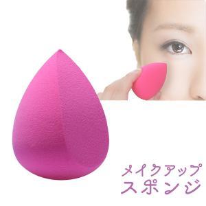 【サイズ】約60×40mm ※ウエットタイプですので、水を含むと大きく膨らみます。 【カラー】ピンク...