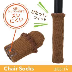 椅子脚 カバー 椅子足 チェアソックス キャッ...の詳細画像1