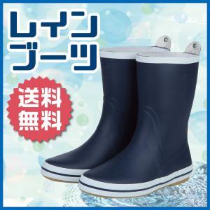 長靴 レインブーツ レインシューズ 雨靴 ショート ユニセックス 23cm〜29cm|liberta-shop