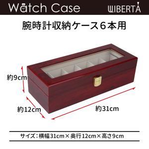 腕時計ケース ウォッチケース 収納ボックス 6...の詳細画像1
