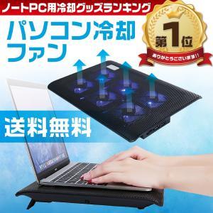 冷却ファン ノートパソコン PC 冷却台 クーラー 2口USBポート タイプB|liberta-shop
